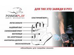 Велорукавички PowerPlay 5019 Чорно-сірі M (FO835019_M_Grey)