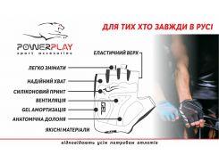 Велорукавички PowerPlay 5037 B Чорно-червоні XS (FO835037B_XS_Red)