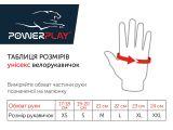 Цены на Велорукавички PowerPlay 5041 B...