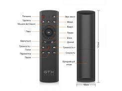Air Mouse Geotex G20S с Микрофоном + Гироскоп