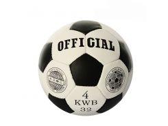 Мяч футбольный Kronos Toys OFFICIAL 2500-20-4ABC/2501-20