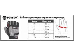 Перчатки для фитнеса и тяжелой атлетики Power System Man's Power PS-2580 S Black/Grey (VZ55PS-2580_S_Black-grey)