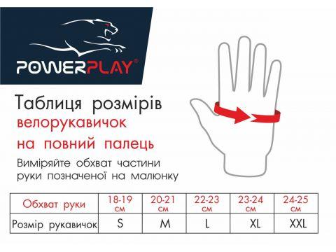 Велорукавички PowerPlay 6581 Чорні L Киев