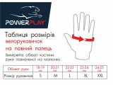 Цены на Велорукавички PowerPlay 6662 Ч...