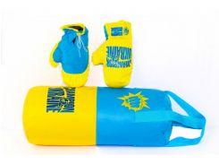 Боксерский набор Danko Toys Украина размер большой Синий с желтым (37-SAN005)