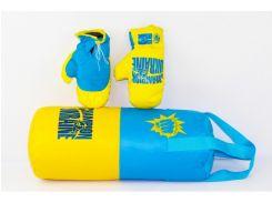 Боксерский набор Данко Тойс большой Синий с желтым (3087)