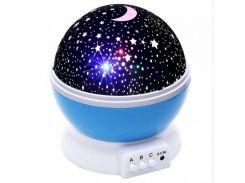 Ночник Star Master Светильник звездного неба Разноцветный (507-01)