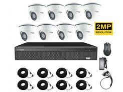 Комплект видеонаблюдения на 8 камер Longse AHD 8IN 2 мегапикселя (100048)
