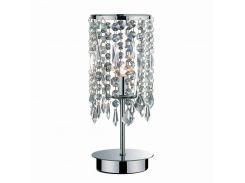 Настольная лампа Ideal Lux Royal TL1 (id053028)
