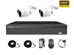 Комплект видеонаблюдения на 2 камеры Longse AHD 2OUT 5 мегапикселей (100039)