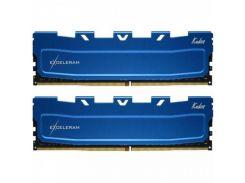 Оперативная память eXceleram DDR4 8GB (2x4GB) 2666 MHz Kudos Blue EKBLUE4082619AD (F00188698)