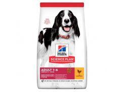 Сухой корм Hills Science Plan Adult Medium для собак с курицей, 14 кг