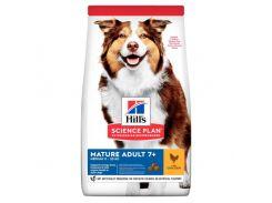 Сухой корм Hills Science Plan Mature Adult Medium для собак с курицей, 14 кг