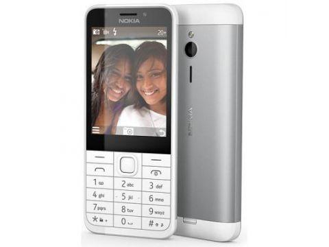 Мобильный телефон Nokia 230 Dual Sim Silver White Киев