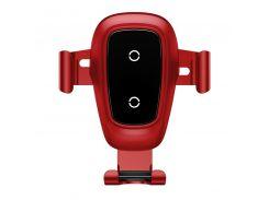 Держатель Baseus Metal Wireless Charger Gravity Car Moun (Air Outlet Version) с беспроводной зарядкой (TO-16611S349)
