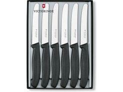 Набор кухонных ножей Victorinox Swiss Classic Table Gift Set 6 предметов 6.7333.6G (420485)