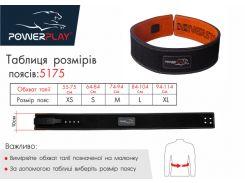 Пояс для важкої атлетики PowerPlay 5175 Чорно-Оранжевий XS (FO83PP_5175_XS_Black)