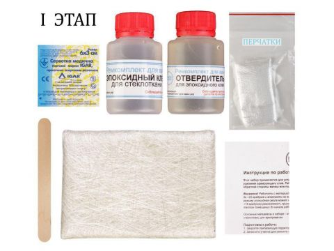 Ремкомплект для акриловых ванн ПРОСТО И ЛЕГКО ремонт сквозных трещин и пробоин со стеклотканью 20 г Белый (rk_acr_S_20)