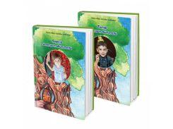 Именная книга - стихи Ваш ребенок и лесные обитатели (FTBKWILRU)