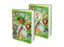Именная книга - стихи Ваш ребенок и экзотические животные (FTBKAFRRU)