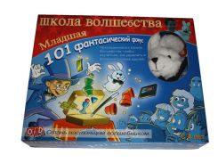 Школа магиии 101 фантастический фокус Oid Magic (101L)