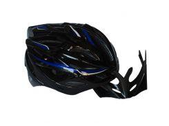 Велосипедный шлем универсальный FT-58-2 M 53-58 Черный с синим (80840239)