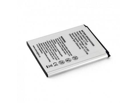 Аккумулятор для Samsung GT-i8160 Galaxy Ace 2 (1550 mAh) - BMS6301 Херсон