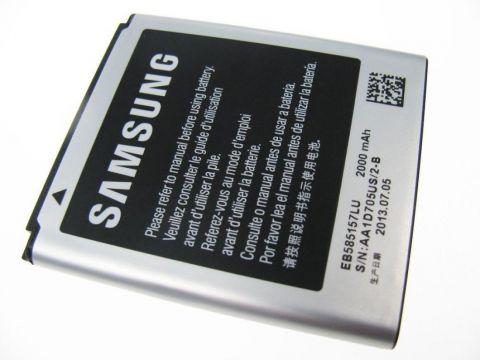Аккумулятор АА SAMSUNG I8552 / G355/Galaxy Win / EB585157LU Херсон