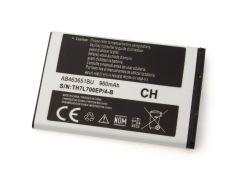 Аккумулятор SAMSUNG S3650 / S5610 / S5292 / AB463651BU АА STANDART