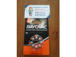 Батарейки для слуховых аппаратов RAYOVAC 13, 8 шт