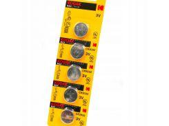 Батарейка Kodak Ultra lit. CR2032  (отрывные) уп1х5 шт.