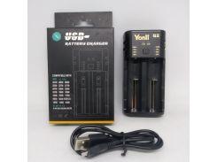 Зарядное устройство для аккумуляторов smart Q2  USB для Li-ion, Ni-MH, Ni-Cd универсальный