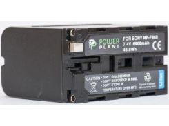 Aккумулятор PowerPlant Sony NP-F960, NP-F970 6600mAh