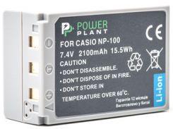 Аккумулятор PowerPlant Casio NP-100 2100mAh