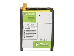 Аккумулятор PowerPlant Sony Xperia Z5 Dual (LIS1593ERPC) 2900mAh