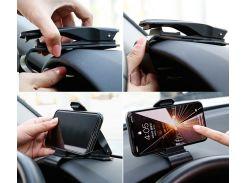 Автомобільний тримач для мобiльного Baseus Mouth Car Mount Black (SUDZ-01)