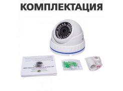 Антивандальная IP камера Green Vision GV-103-IP-X-DOC50-20 POE 5MP