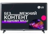 Цены на Телевизор LG 32LK615BPLB