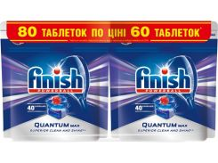 Таблетки для посудомоечных машин FINISH Quantum (40+40 за 50%)