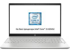 Ноутбук HP Pavilion 15-cs2025ur Mineral Silver (7GS13EA)
