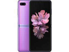 Смартфон SAMSUNG Galaxy Z Flip 8/256Gb Mirror Purple (SM-F700FZPDSEK)