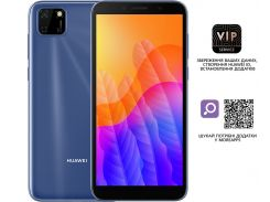 Смартфон HUAWEI Y5p 2/32GB Phantom Blue