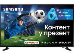 Телевизор SAMSUNG UE50NU7002UXUA
