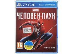 Игра Marvel Человек-паук (PS4, RUS)