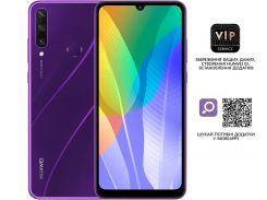 Смартфон HUAWEI Y6p 3/64GB Phantom Purple (51095KYT)