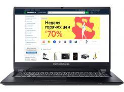 Ноутбук Dream Machines RS2080Q-17 (RS2080Q-17UA27) Graphite Gray