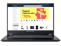 Ноутбук Dream Machines RS2070Q-16 (RS2070Q-16UA27) Graphite Gray