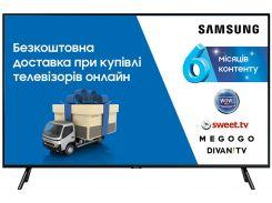 """Телевизор Samsung 65"""" 4K Smart TV (QE65Q77RAUXUA)"""