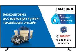 """Телевизор Samsung 65"""" 8K Smart TV (QE65Q900RBUXUA)"""