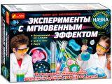 впечатляющие эксперименты с мг...